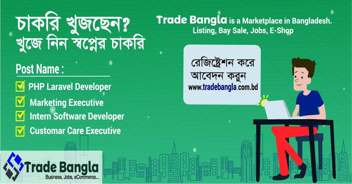 Trade Bangla (@Trade_Bangla) | Twitter