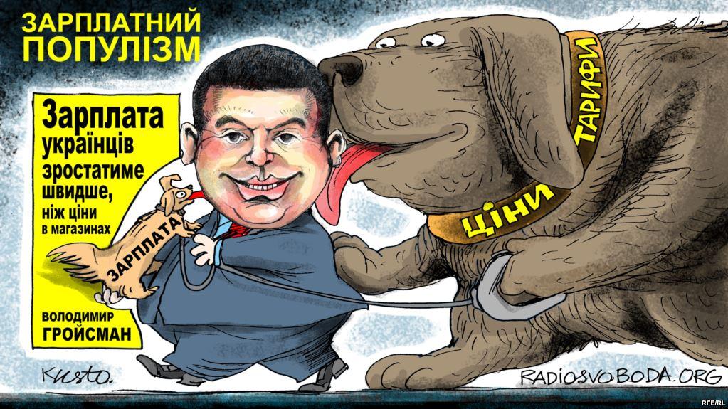Бардак, щодня бардак, - Гройсман розкритикував велику приватизацію, розпочату ФДМУ під керівництвом Трубарова - Цензор.НЕТ 2918