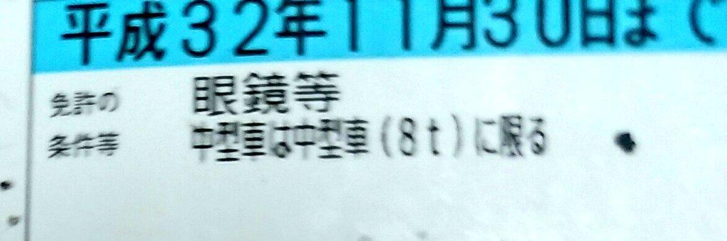 西暦 年 平成 33