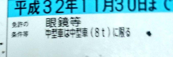 平成32年は西暦何年