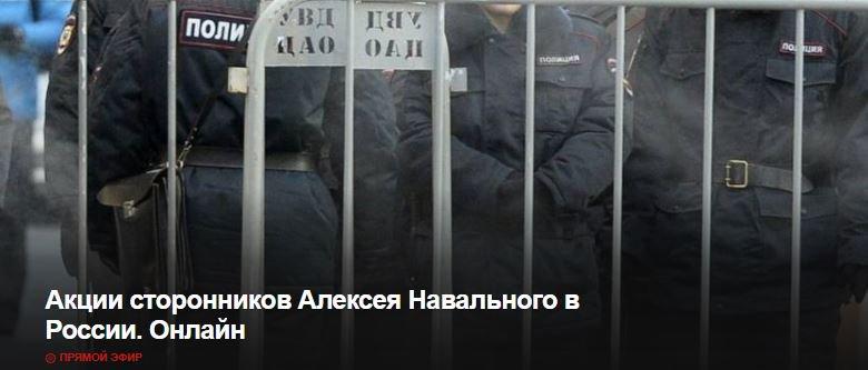 где в новосибирске восстановить потерянный паспорт