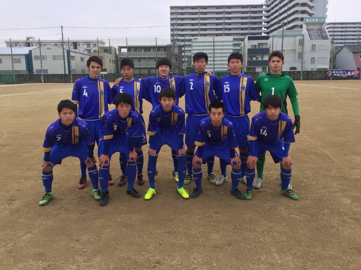 部 高校 阪南 大学 サッカー