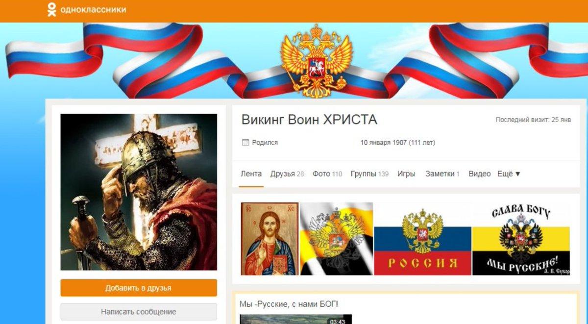 Український боксер Усик виграв бій за титул чемпіона світу WBC і WBO - Цензор.НЕТ 8573