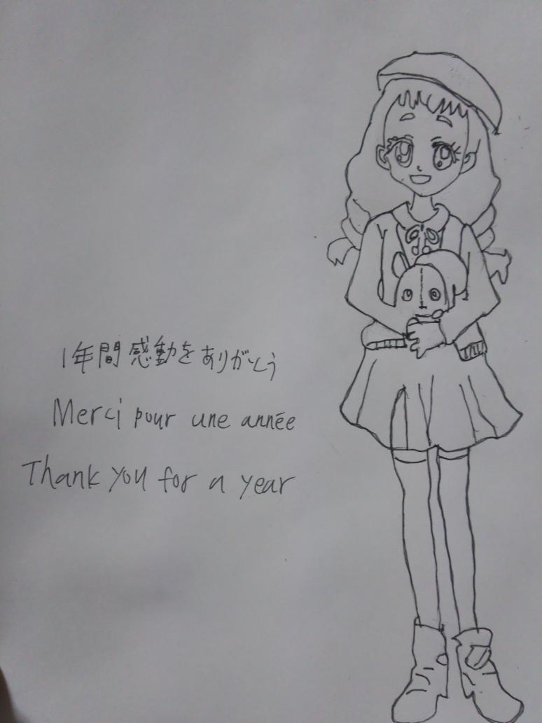 Ban@ありがとうプリアラ (@tokyo_tama)さんのイラスト