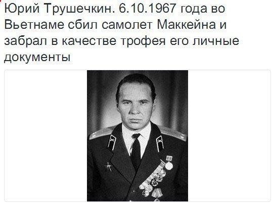 """У Манафорта был свой человек в каждом министерстве Украины, - расследование """"The Atlantic"""" - Цензор.НЕТ 3791"""