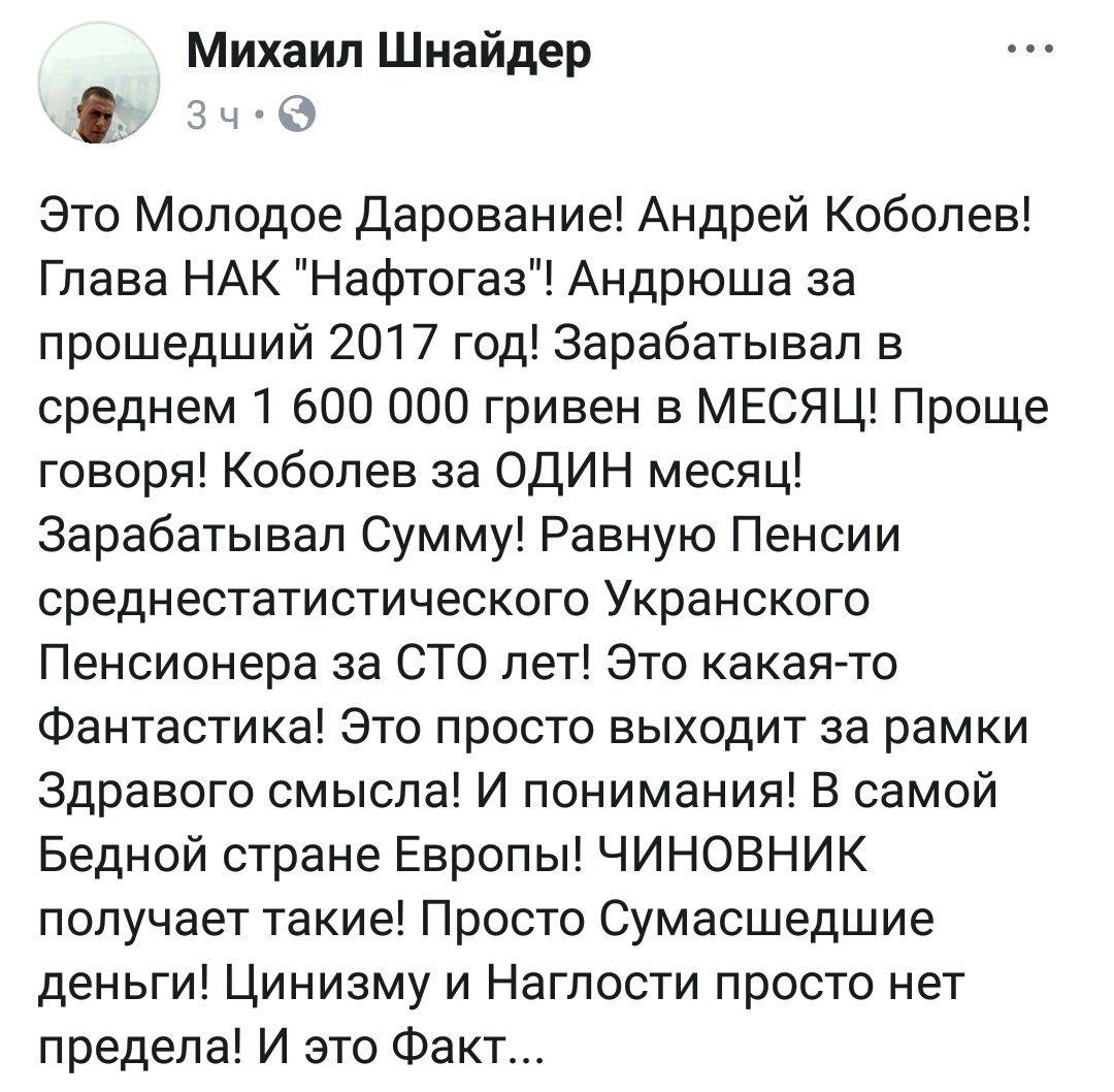 Латвия вручила Украине ноту в связи с включением в список стран-офшоров, - глава МИД Ринкевич - Цензор.НЕТ 4378