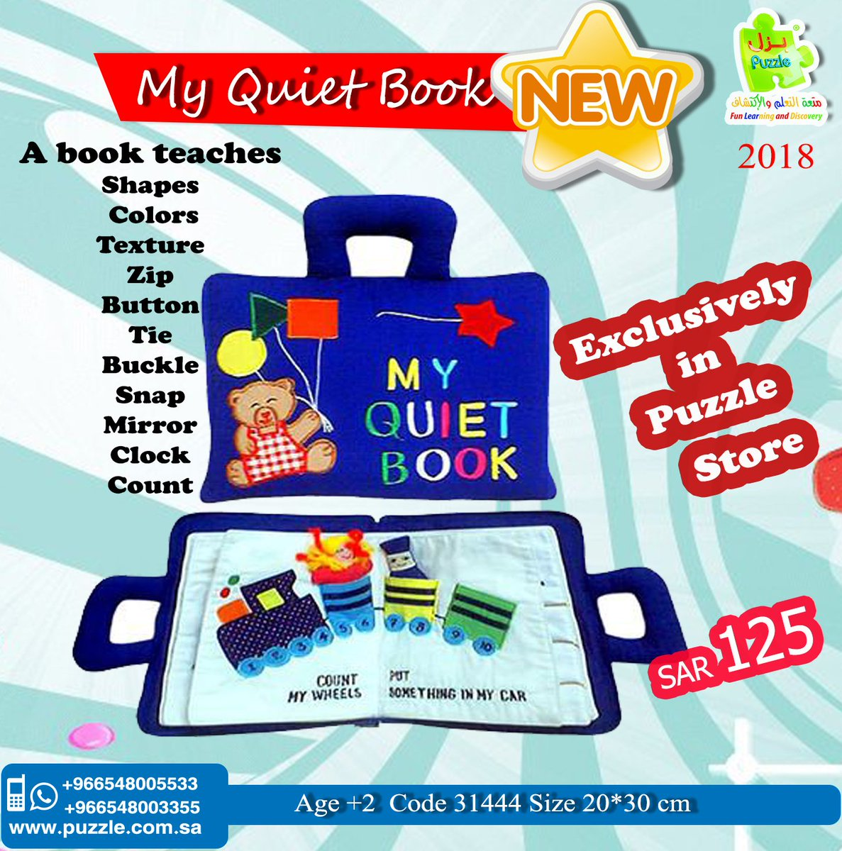 My_Quiet_Book hashtag on Twitter