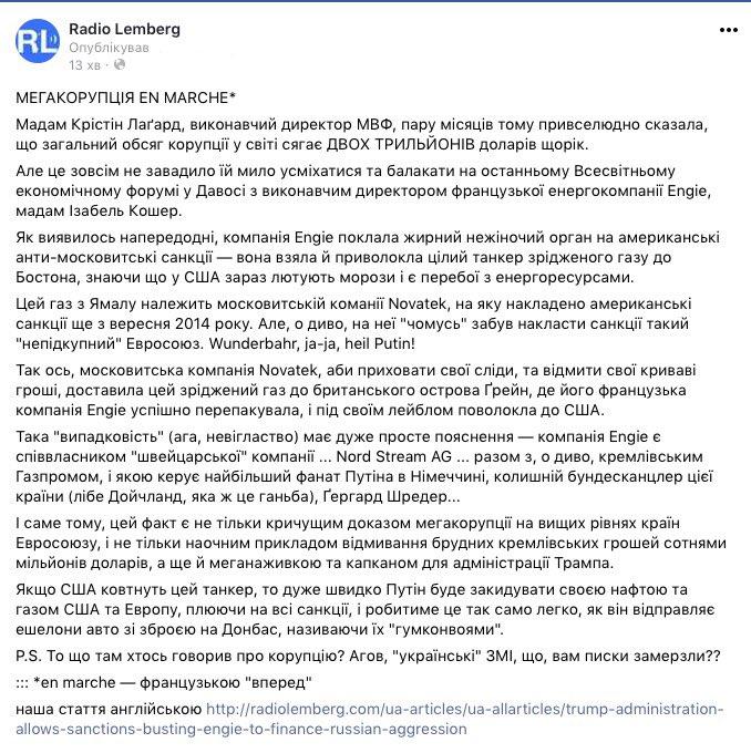 """""""Надо было думать раньше"""", - в США ответили на предостережения из России о новых санкциях - Цензор.НЕТ 2668"""