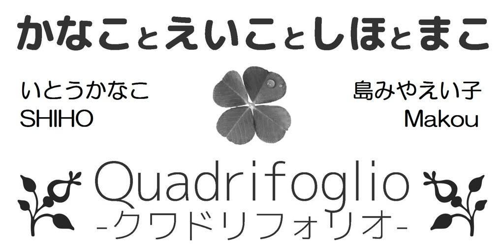 Quadrifoglio release at M3 Spring 2018 DUt3k0HVAAYmMN8