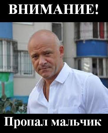 """""""В Одесу виїхала група, 70 працівників, проводиться велика кількість обшуків, 10 осіб затримано"""", - Ситник - Цензор.НЕТ 9775"""