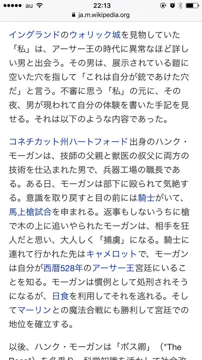 弾正よしかげ 単行本発売中 on T...