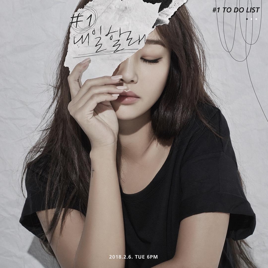 """Hyorin (Sistar) >> Single """"HYOLYN SET UP TIME #1 (To Do List)"""" - Página 9 DUuhQZsX0AAbUJ1"""