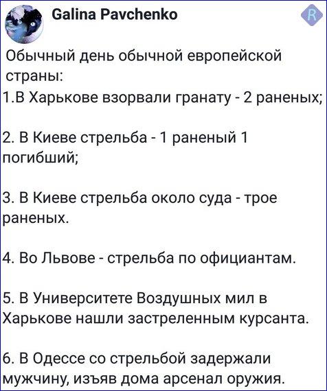 Окружной админсуд потребовал у Госмиграции документы о статусе Саакашвили - Цензор.НЕТ 7411