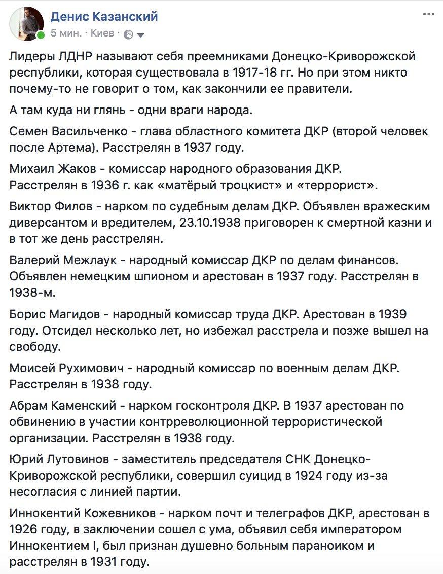 Наемники РФ вели обстрел у Авдеевки с целью запугивания наблюдателей ОБСЕ, - штаб АТО - Цензор.НЕТ 5499