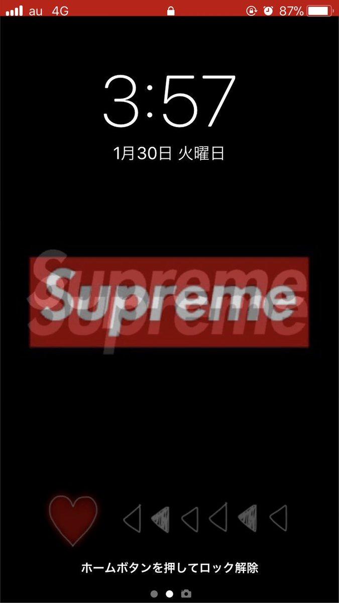 K On Twitter 可愛くできたぁ Supreme スプリーム Iphone壁紙
