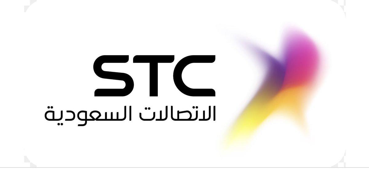 @STC_KSA توقّع اتفاقية مع كورننج انكوربوريتد لتوريد حلول توصيل الألياف الضوئية للمنازل.. حيث تم توريد أكثر من 1.5 مليون كم من الألياف الضوئية حتى الان. اضافة لتوفير التدريب التقني المتقدم لمهندسي وفنيي الألياف الضوئية من السعوديين العاملين بالشركة. bit.ly/2nnDVxV
