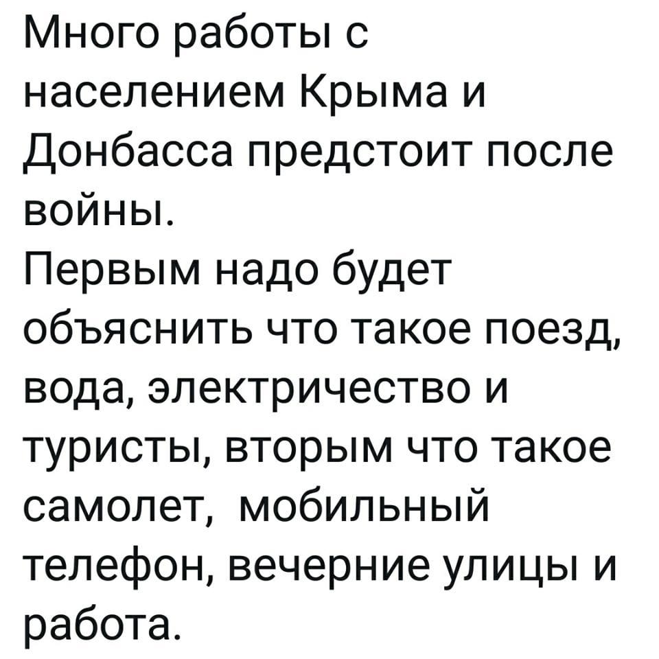 Россия сознательноприближаетгуманитарную катастрофу на Донбассе, - Климкин - Цензор.НЕТ 4939