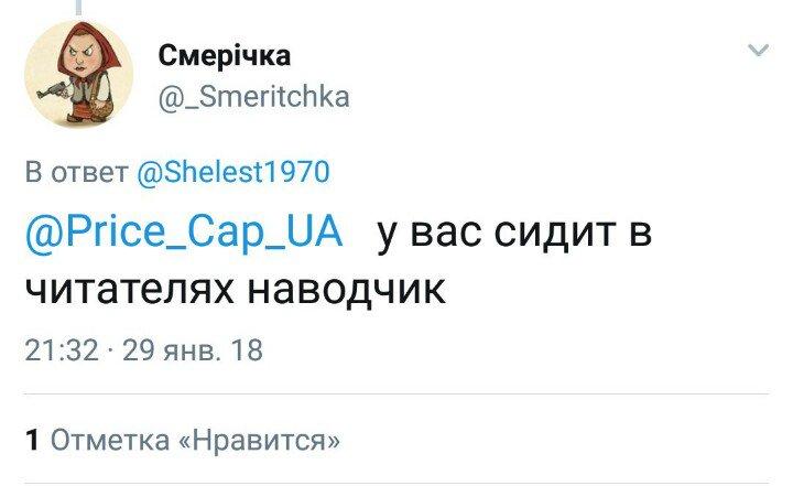 Окружной админсуд потребовал у Госмиграции документы о статусе Саакашвили - Цензор.НЕТ 1647