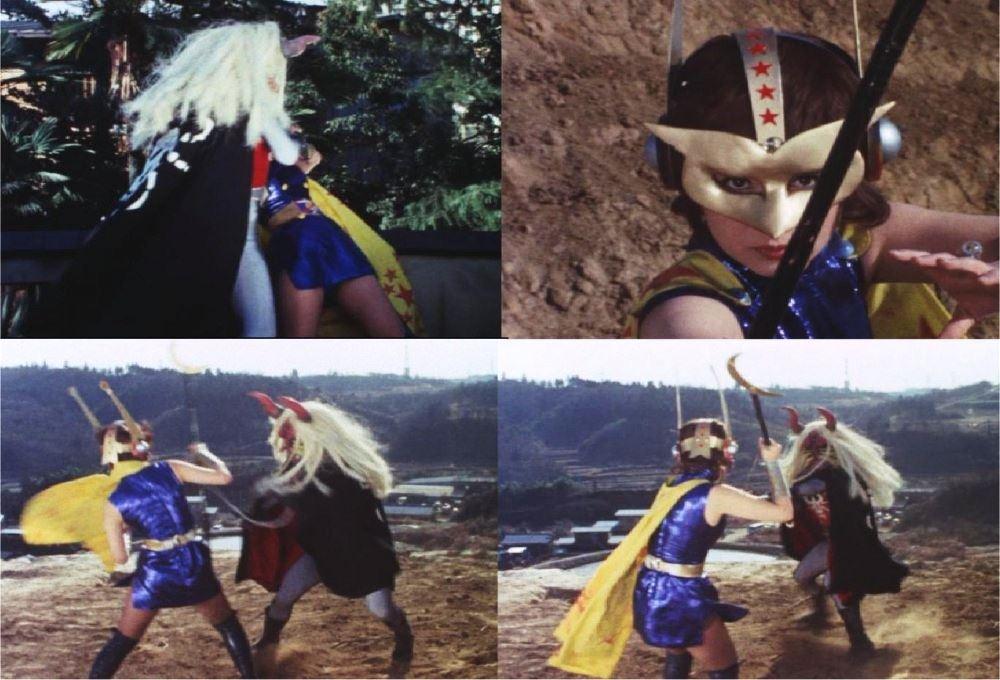 Suki Suki Majou Sensei (1971)