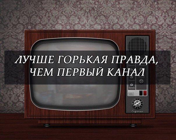 """""""Спіймали цього придурка Родченкова"""", - Путін про допінговий скандал у російському спорті - Цензор.НЕТ 8579"""