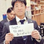 石川柊太(福岡ソフトバンクホークス)のツイッター