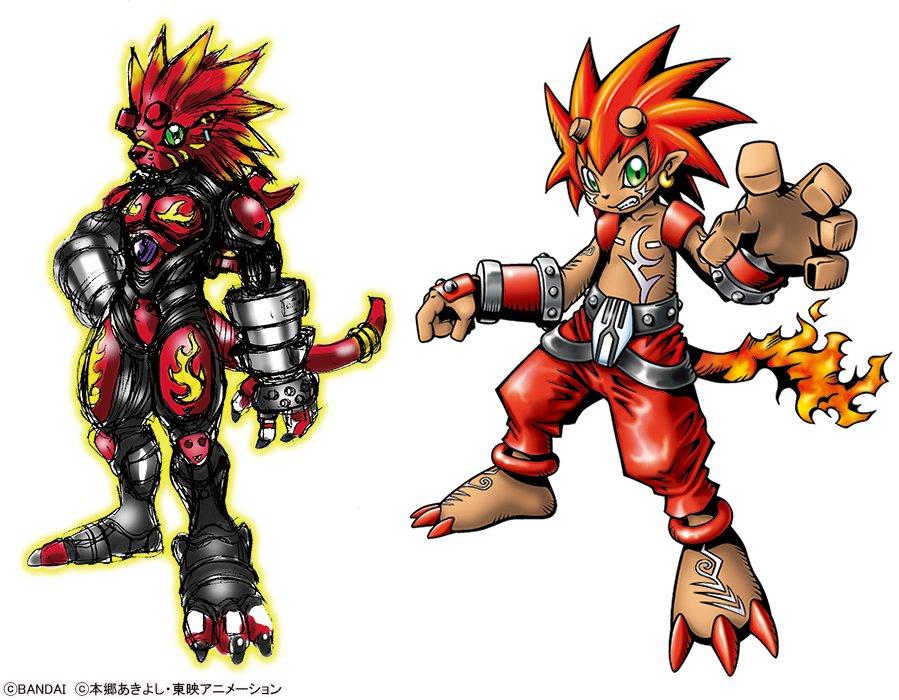 A versão beta de Digimon Frontier DUx01XRVQAIUKiH