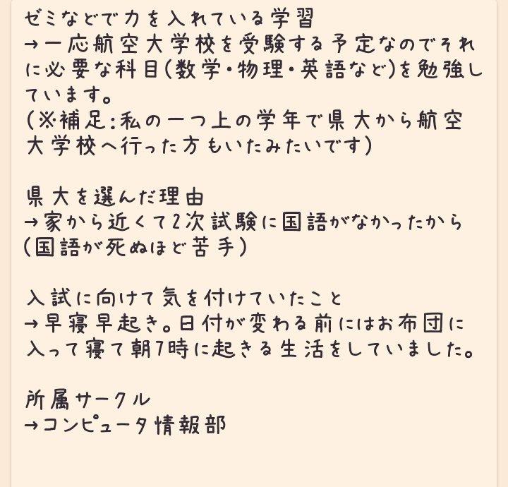 兵庫 県立 大学 出願 状況 一般選抜出願状況(学部)速報 入試情報