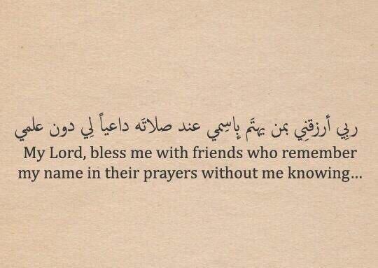 Islam Quran Allah on Twitter: