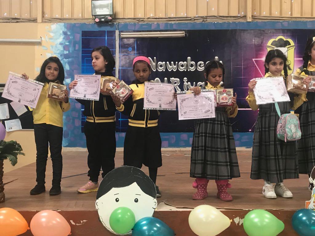 مدارس نوابغ الرياض العالمية