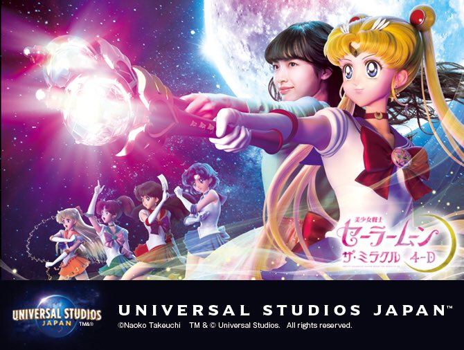 [News] Universal Studios Japan Sailor Moon Attraction DUxJdkaU8AE7BS2