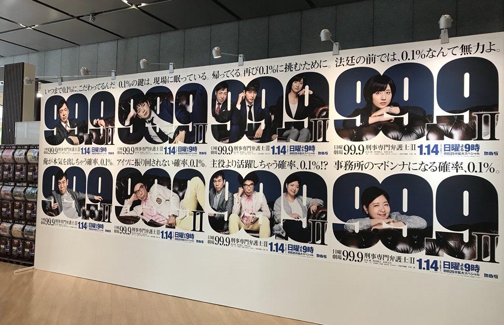 """めぐみ on Twitter: """"茶屋町MBS..."""