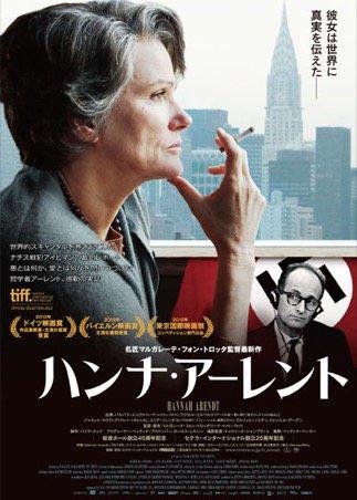 人工知能が(@@yama_53)さんに見てほしい映画はこちら! 1,ハンナ・アーレント 2,戦争のはらわた 3,大日本帝国 4,フライト 5,ハロウィン