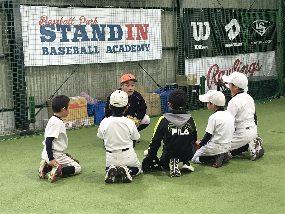 STAND IN BASEBALL ACADEMY