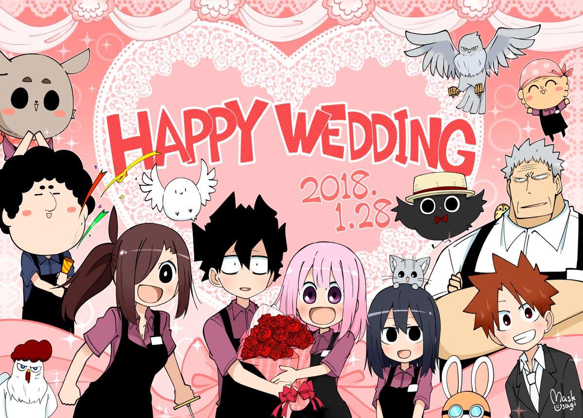 覆面うさぎさんのツイート 先日の姉の結婚式用に描いたウェルカム