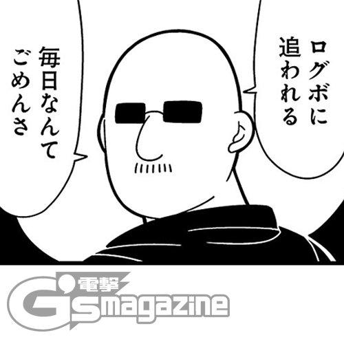 「GOHOマフィア!梶田くん」