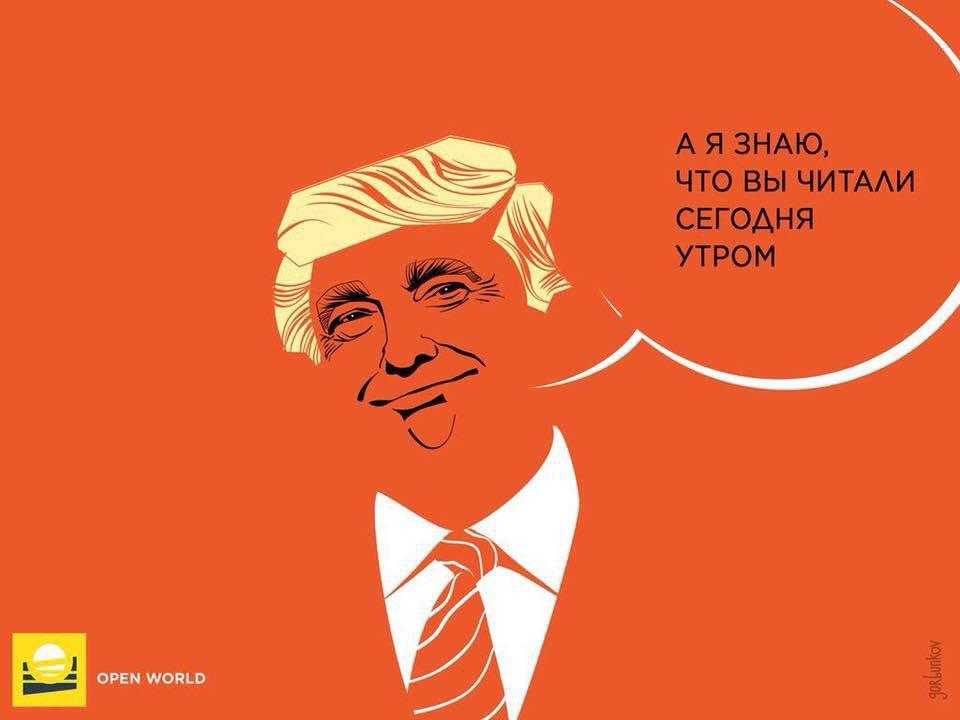 """Мінфін США опублікував """"кремлівську доповідь"""". До списку потрапило 114 високопосадовців РФ і 96 олігархів - Цензор.НЕТ 1949"""