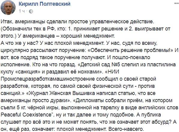 Фагот Коровьев on Twitter: