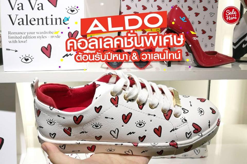 พ มเต มท Aldo Shoes Thailand Aldothailand Lunarnewyear Lovetolove Promotion Herepic Twitter Com 27d32csh