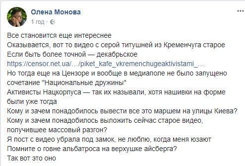 На вулицях міст не повинно бути жодних мілітарних рухів, - Аваков - Цензор.НЕТ 4565