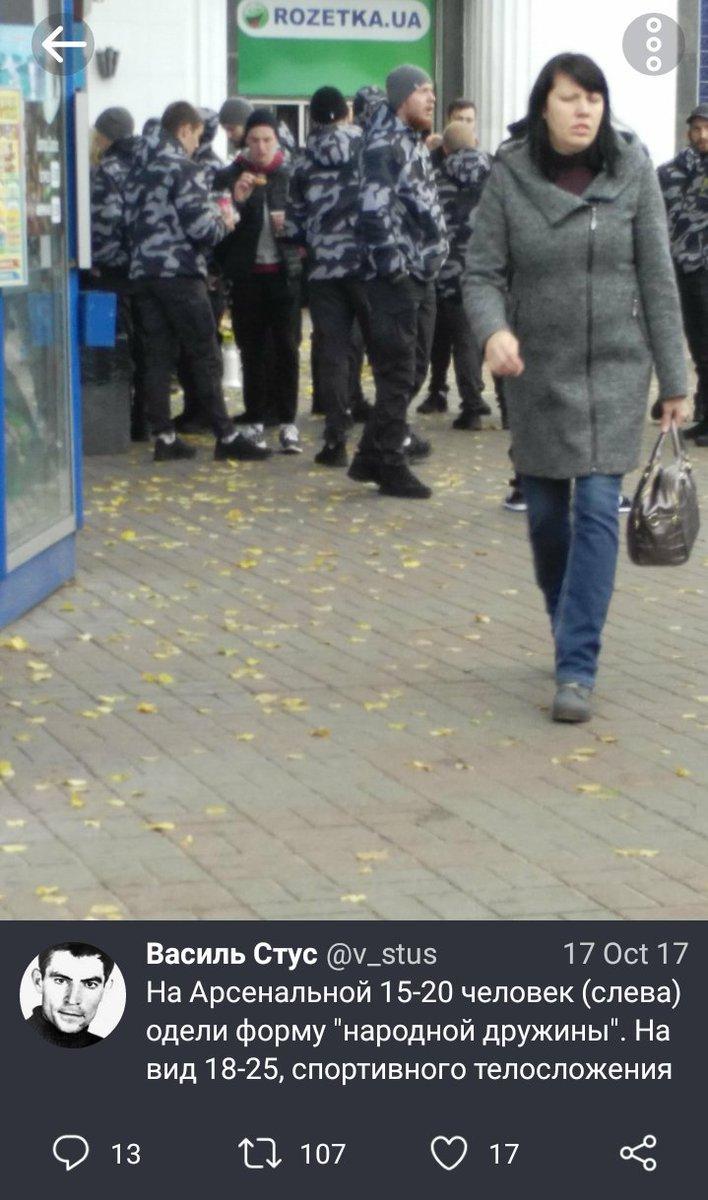 На вулицях міст не повинно бути жодних мілітарних рухів, - Аваков - Цензор.НЕТ 8982
