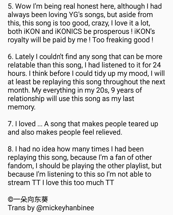 Knets Comment On Why They Were Touched By Ikon S Love Scenario Even
