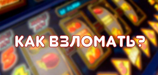 Игры казино нокиа