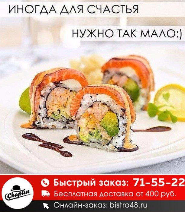 Своими, картинка суши с надписями