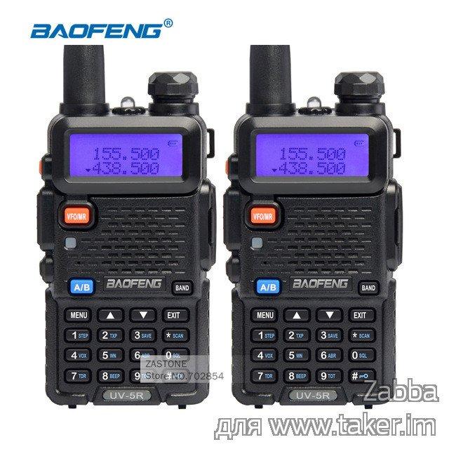 Радиостанция baofeng uv-5r характеристики