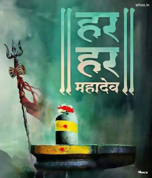 #हर_हर_महादेव हर महादेव #MahaShivaratri...