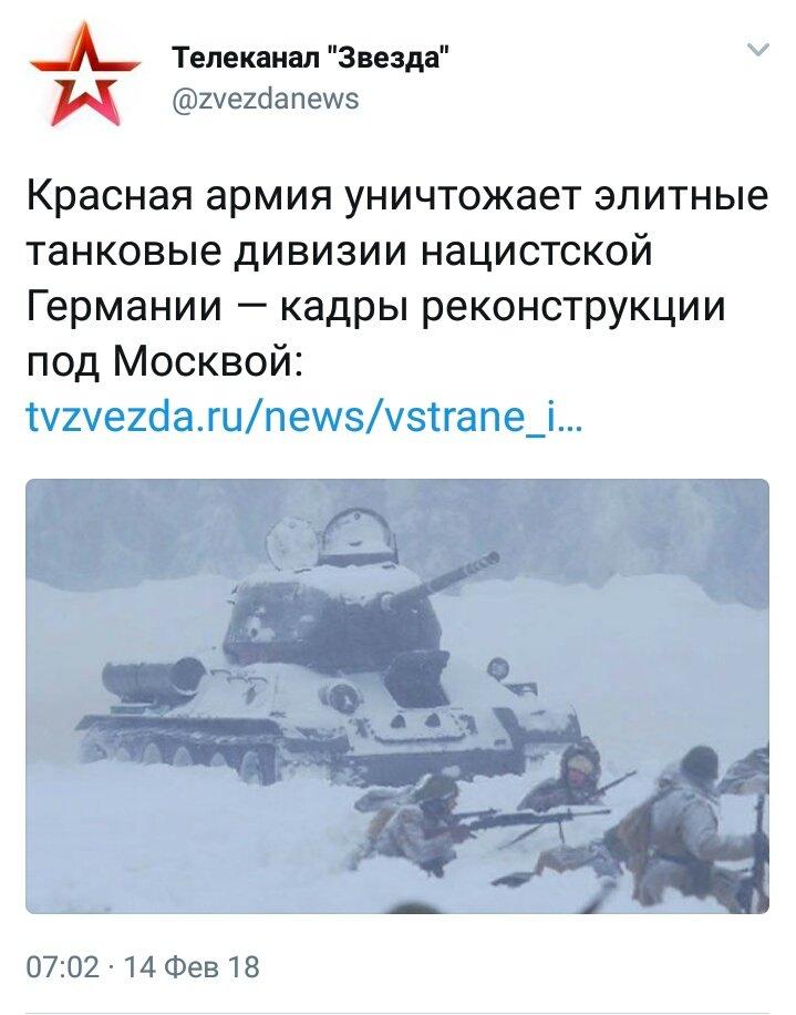 """Пєсков відмовився коментувати """"доповідь Расмуссена"""" про миротворців на Донбасі: Потрібно спочатку отримати якісь деталі цього плану - Цензор.НЕТ 4406"""