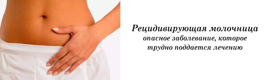 Psychopathia Sexualis. A Medico Forensic Study