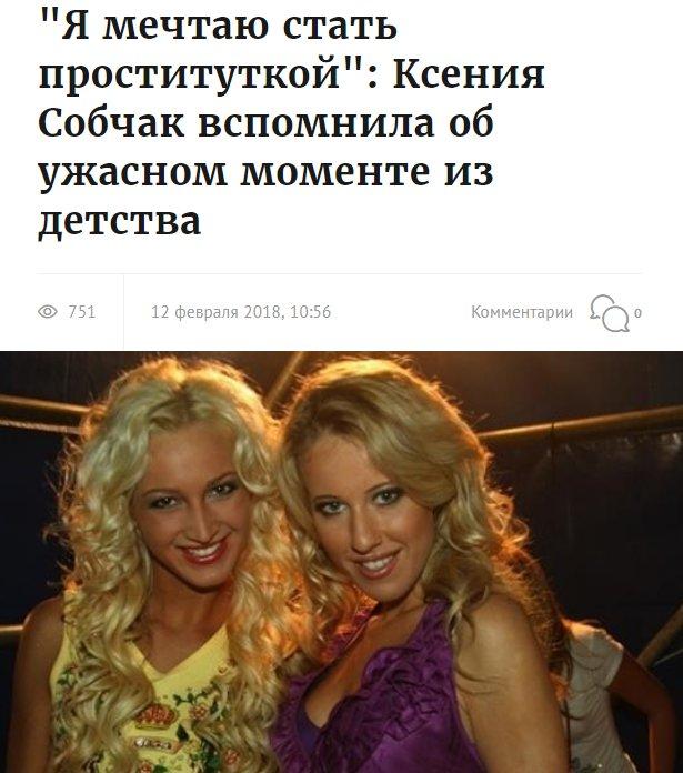 Мечтала стать проституткой трахнули толпой проститутку