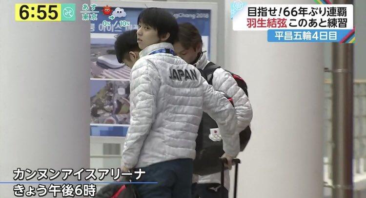 prima practice Yuzuru Hanyu