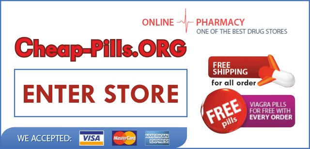 Order Cyproheptadine Online Canada